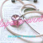 ピンクの聴診器とインシデントレポート