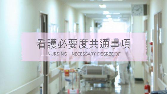 病院の廊下と医療者