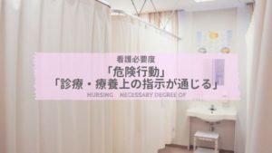 病室のカーテンと洗面台