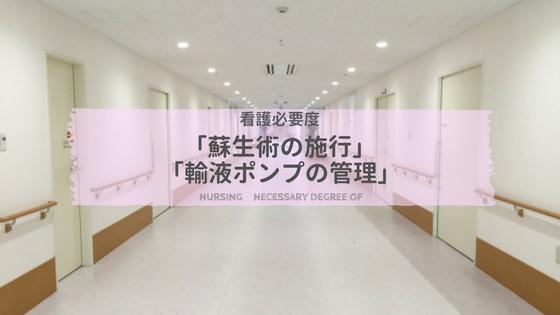 病院の長い廊下
