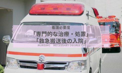 道路を走行する救急車