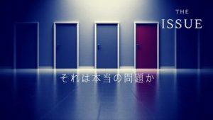 暗がりに並んだ複数枚のドア